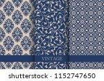 set of vintage seamless damask...   Shutterstock .eps vector #1152747650
