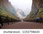 Small photo of Landscape nature of Stair walk to Tianmen cave in Tianmen Mountain Landmark National Park Of Zhangjiajie, Hunan , China