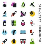 color and black flat icon set   ... | Shutterstock .eps vector #1152774560