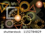 geometric glowing 3d greek... | Shutterstock .eps vector #1152784829