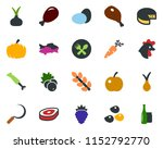 colored vector icon set   seeds ... | Shutterstock .eps vector #1152792770