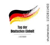tag der deutschen einheit.... | Shutterstock .eps vector #1152811403