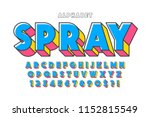 original 3d display font design ... | Shutterstock .eps vector #1152815549