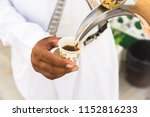 an arab man in white kandura... | Shutterstock . vector #1152816233