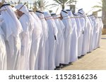 group of arab men in white... | Shutterstock . vector #1152816236