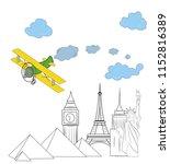 the plane flies over the world...   Shutterstock .eps vector #1152816389
