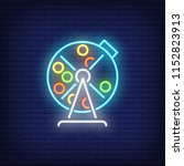 neon icon of lottery drum.... | Shutterstock .eps vector #1152823913
