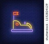 go kart in amusement park neon...   Shutterstock .eps vector #1152824129