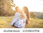 mother with son in nature... | Shutterstock . vector #1152831956