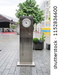 vaduz  liechtenstein   06 08... | Shutterstock . vector #1152836600