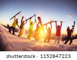 group of happy friends skiers... | Shutterstock . vector #1152847223