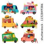 food trucks set with ice cream... | Shutterstock .eps vector #1152849386