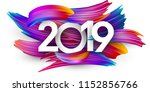 white 2019 new year background... | Shutterstock .eps vector #1152856766