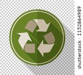 recycle sign in flat style with ... | Shutterstock .eps vector #1152864989