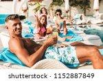portrait of joyful beautiful...   Shutterstock . vector #1152887849
