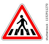 road sign in france and germany ... | Shutterstock . vector #1152911270