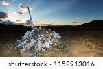 pagan cult pyramid  shamanism...   Shutterstock . vector #1152913016
