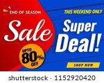 sale banner template super deal | Shutterstock .eps vector #1152920420