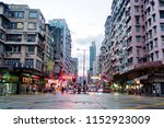 sham shui po  hong kong   18...   Shutterstock . vector #1152923009