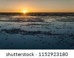 sunset in the salar de uyuni ... | Shutterstock . vector #1152923180