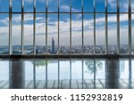 panoramic skyline and buildings ... | Shutterstock . vector #1152932819