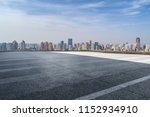 panoramic skyline and modern... | Shutterstock . vector #1152934910