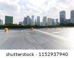 panoramic skyline and modern... | Shutterstock . vector #1152937940