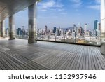 panoramic skyline and modern... | Shutterstock . vector #1152937946