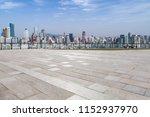 panoramic skyline and modern... | Shutterstock . vector #1152937970