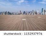 panoramic skyline and modern... | Shutterstock . vector #1152937976