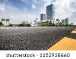 panoramic skyline and modern... | Shutterstock . vector #1152938660