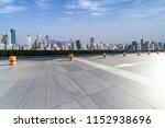 panoramic skyline and modern... | Shutterstock . vector #1152938696