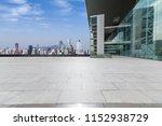 panoramic skyline and modern... | Shutterstock . vector #1152938729