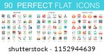 180  complex flat icons concept ... | Shutterstock . vector #1152944639