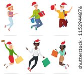 set of happy young multi ethic... | Shutterstock . vector #1152944876