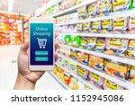 men hand holding modern mobile... | Shutterstock . vector #1152945086