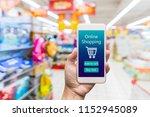 men hand holding modern mobile... | Shutterstock . vector #1152945089