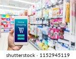 men hand holding modern mobile... | Shutterstock . vector #1152945119
