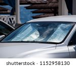 protection of the car panel... | Shutterstock . vector #1152958130