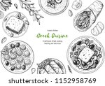 greek cuisine top view frame. a ... | Shutterstock .eps vector #1152958769