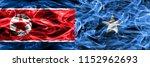 north korea vs somalia smoke... | Shutterstock . vector #1152962693