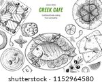 greek cuisine top view frame. a ... | Shutterstock .eps vector #1152964580