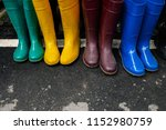 colorful rubber boots for rainy ... | Shutterstock . vector #1152980759