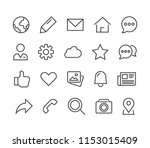 set general icons editable...