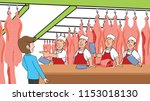 butcher selling huge cleavers... | Shutterstock .eps vector #1153018130