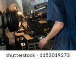 professional machinist   man... | Shutterstock . vector #1153019273