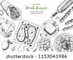 greek cuisine top view frame. a ... | Shutterstock .eps vector #1153041986