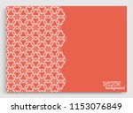abstract line background with... | Shutterstock .eps vector #1153076849