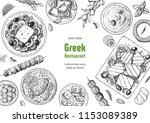 greek cuisine top view frame. a ... | Shutterstock .eps vector #1153089389