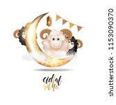 vector illustration. muslim... | Shutterstock .eps vector #1153090370